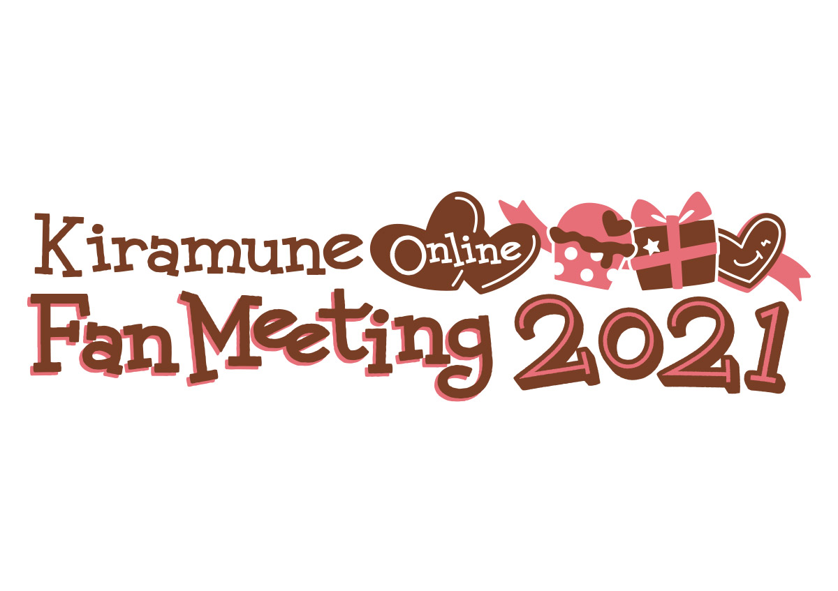 Kiramune Online Fan Meeting 2021