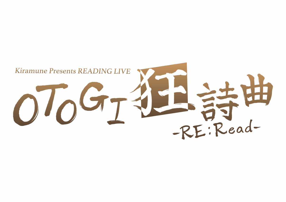 READING LIVE OTOGI狂詩曲-RE:Read-