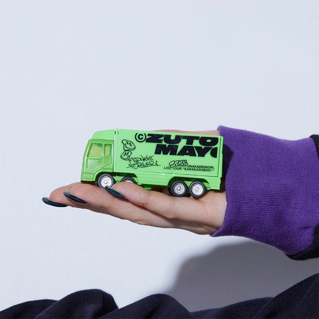 ZMY-KKB-TOUR-1-2