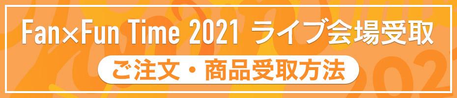 Tetsuya Kakihara 10th
