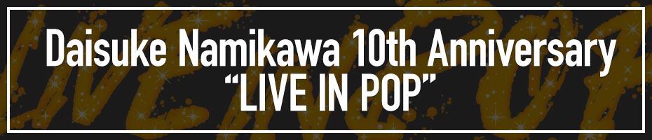 SparQlew Live Tour 2021