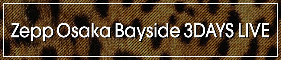 Zepp Osaka Bayside 3DAYS LIVE